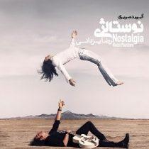 آلبوم تصویری رضا یزدانی به نام نوستالژی