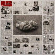 متن آهنگ اخبار امیر عرش