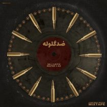 متن آلبوم ضد گلوله بهزاد لیتو و A2