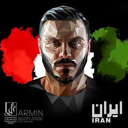 متن آهنگ ایران آرمین 2AFM