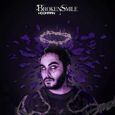 متن آهنگ Broken Smile هومان
