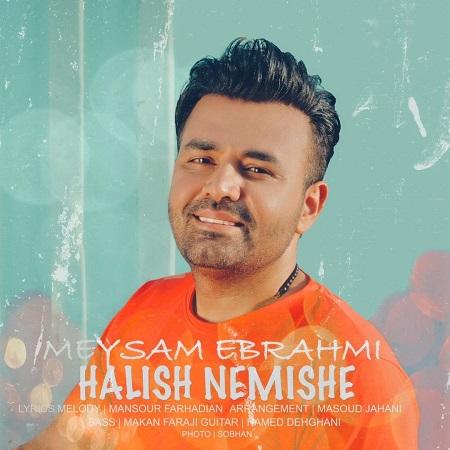 Meysam Ebrahimi Halish Nemishe - متن آهنگ حالیش نمیشه میثم ابراهیمی   MusText