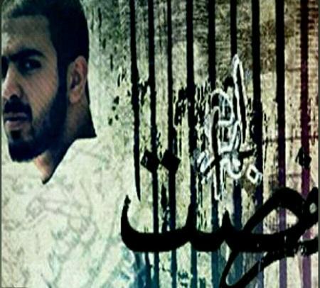Forsat - متن آهنگ رپ ایران بهرام | MusText